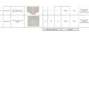Флотилия 18.02.2020_page-0045