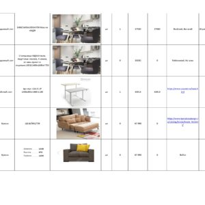 Флотилия 18.02.2020_page-0059